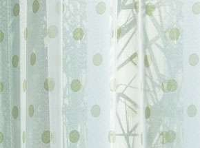 Voila Voile Sheer and Voile Curtains