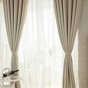 Regent Cream Curtain 8
