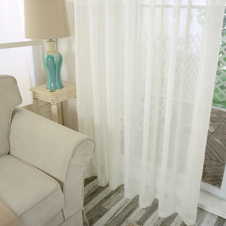 Notting Hill White Luxury Voile Curtain 2