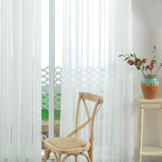 A touch of Sunshine Semi Sheer White Voile Curtain 7