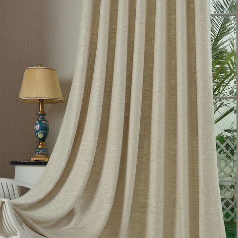 City Style Cream Curtain 2