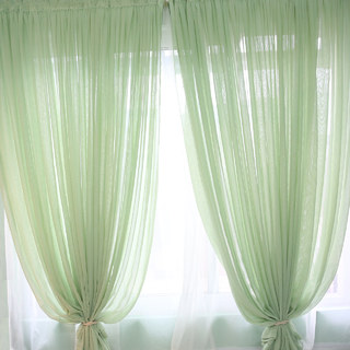 Notting Hill  Luxury Sage Green Voile Curtain 2