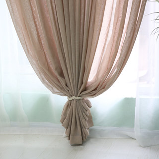 Notting Hill Mocha Luxury Voile Curtain 4