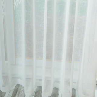 A touch of Sunshine Semi Sheer White Voile Curtain 2