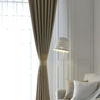 Slick City Cream Blackout Curtain 3