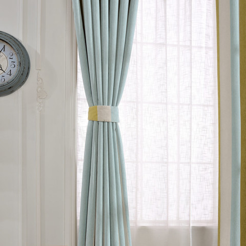 Sunshine Stripes Yellow White Light Blue Chenille Curtain 3