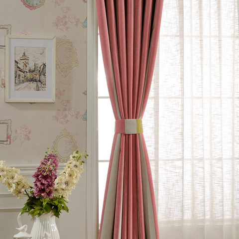 Sunshine Striped Yellow White Pink Chenille Curtain 4