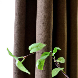Blackout Zigzag Twill Coffee Brown Curtain 6