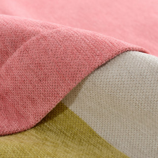 Sunshine Striped Yellow White Pink Chenille Curtain 7