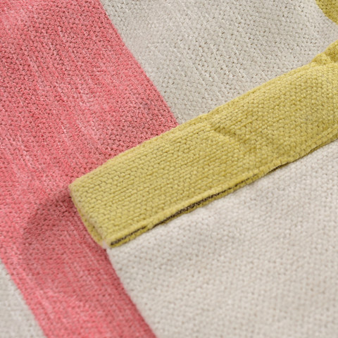 Sunshine Striped Yellow White Pink Chenille Curtain 8