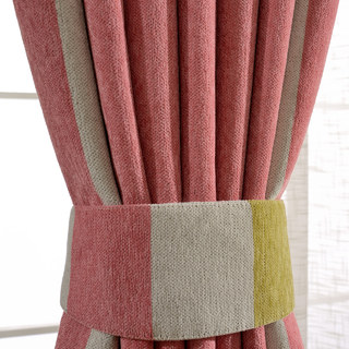 Sunshine Striped Yellow White Pink Chenille Curtain 5