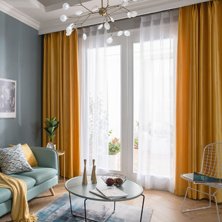 Microfiber Yellow Velvet Curtain 1