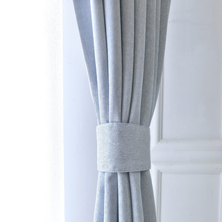 Blackout Zigzag Twill Baby Blue Curtain 4