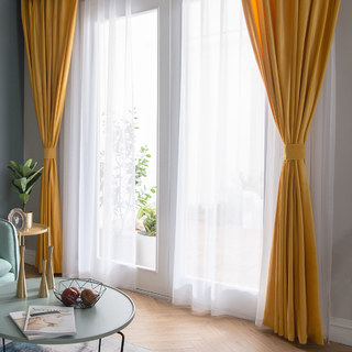 Microfiber Yellow Velvet Curtain 4