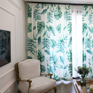 Tropical Jungle Palm Tree Green Leaf Curtain 2