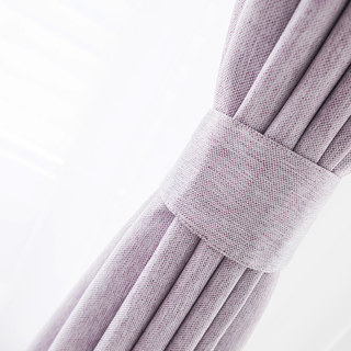 Absolute Blackout Light Pink Purple Curtain 6