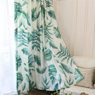 Tropical Jungle Palm Tree Green Leaf Curtain 1