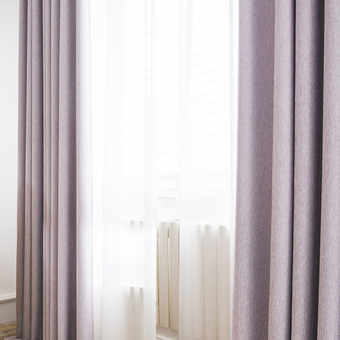 Absolute Blackout Light Pink Purple Curtain 4