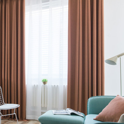 Absolute Blackout Terracotta Brown Curtain 2