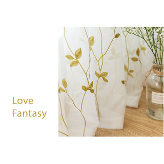 Love Fantasy Chartreuse Green Leaf Voile Curtain 3