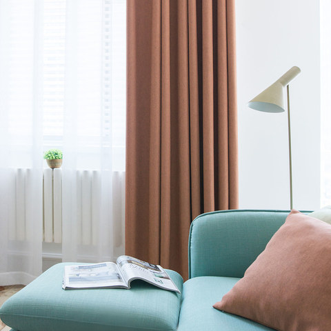 Absolute Blackout Terracotta Brown Curtain 1