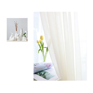 Luxe White Sheer Voile Curtain 3