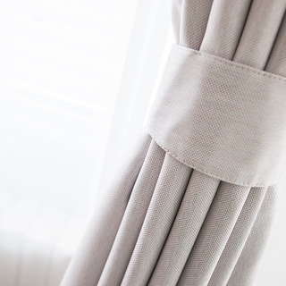 Absolute Blackout Neutral Ivory White Curtain 6