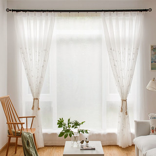 Love Fantasy Ivory Leaf Voile Curtain 2