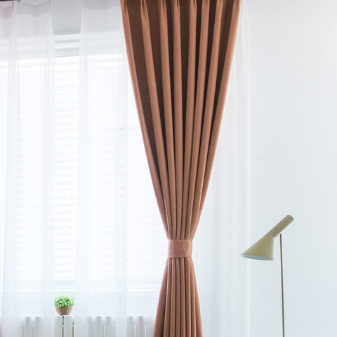 Absolute Blackout Terracotta Brown Curtain 4