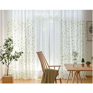Love Fantasy Green Leaf Voile Curtain 2