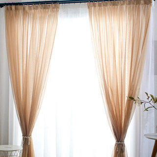 Smarties Sand Beige Soft Sheer Voile Curtain 4
