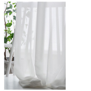 Coconut Soft White Voile Sheer Curtain The Essence Of Nature Design 9