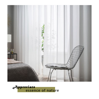 Coconut Soft White Voile Sheer Curtain The Essence Of Nature Design 3