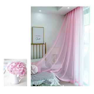Sheer Curtain Luxe Pink Voile Curtain 5