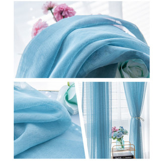 Sheer Curtain Luxe Teal Voile Curtain 3