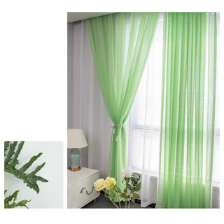 Luxe Green Sheer Voile Curtain 4