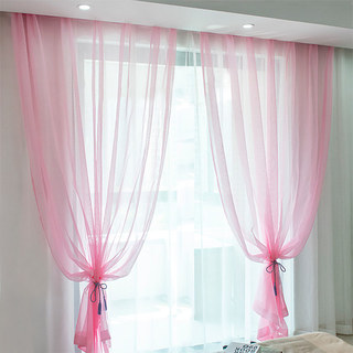 Sheer Curtain Luxe Pink Voile Curtain 1