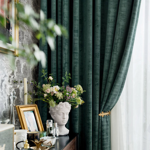 Premium Green Velvet Curtain 2