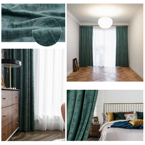 Premium Green Velvet Curtain 6