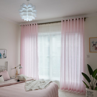 Sheer Curtain A touch of Sunshine Pink Voile Curtain 2