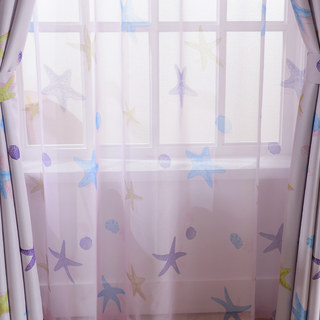 Sheer Curtain Starfish Baby Pink Voile Curtain 3