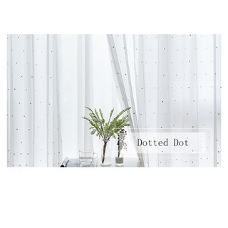 White Embroidered Dotted Dot Voile Curtain 4