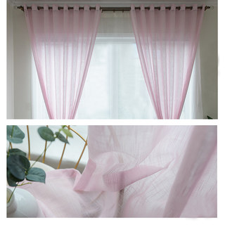 Sheer Curtain A touch of Sunshine Pink Voile Curtain 6