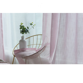 Sheer Curtain A touch of Sunshine Pink Voile Curtain 7