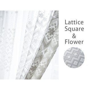 Lattice Square And Flower White Lace Net Curtain 6