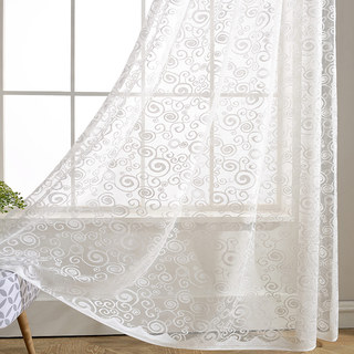 Net Curtain Starry Night White Lace Voile Curtain 1