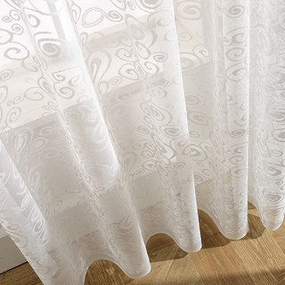 Net Curtain Starry Night White Lace Voile Curtain 2
