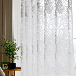 Net Curtain Autumn Days White Geometric Lines And Leaf Design Voile Curtain 4