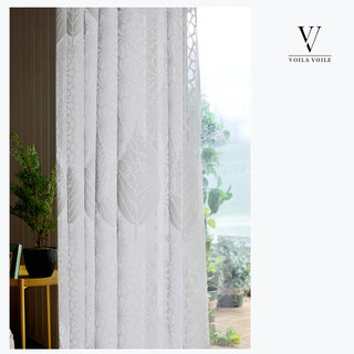 Net Curtain Autumn Days White Geometric Lines And Leaf Design Voile Curtain 6