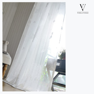 Net Curtain Woodland Walk White Tree And Leaf Jacquard Voile Curtains 8